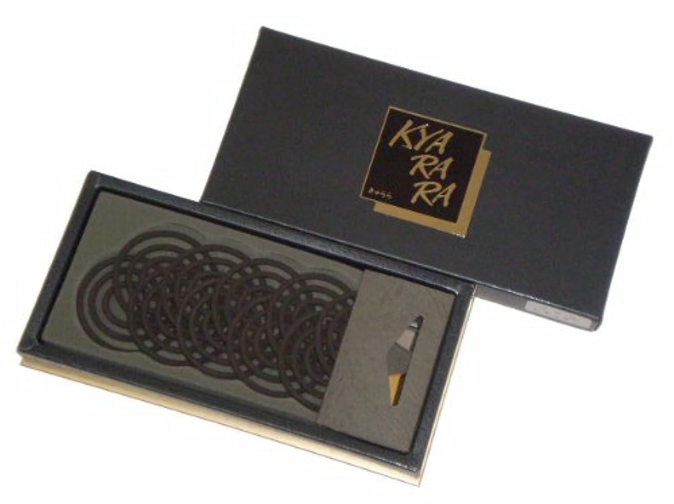 伝染性の丈夫裕福な玉初堂のお香 キャララ コイルレギュラーセット #5234