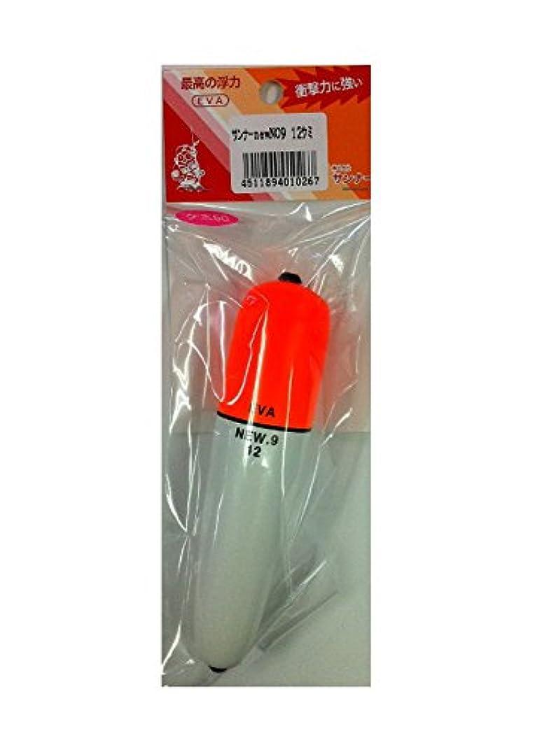 不和契約特許SANNA(サンナー) サンナーフロートNEW no.9(鉛なし)ケミ対応 適合浮力12号 010267
