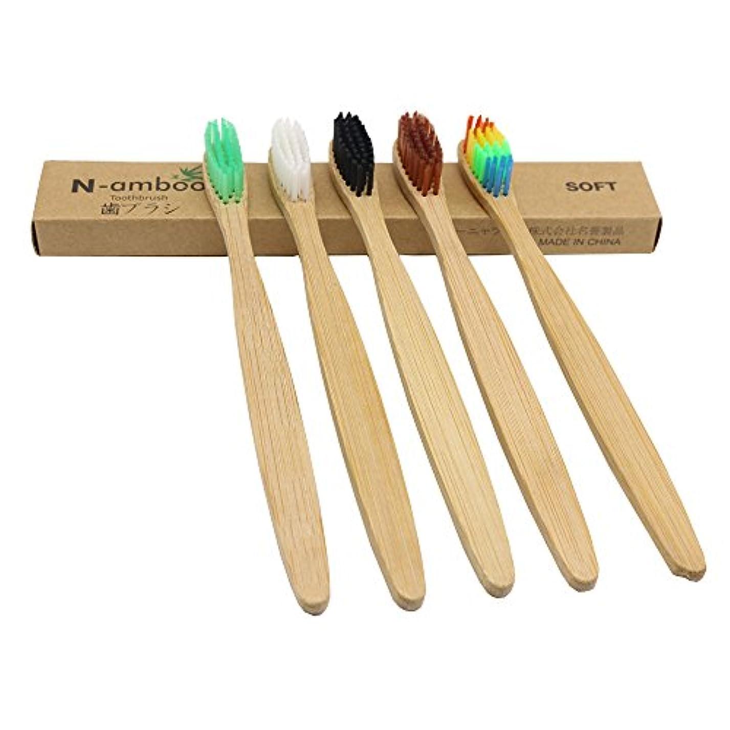 シャープジョブ採用するN-amboo 竹製 歯ブラシ 高耐久性 5種類 セット エコ 軽量 5本入り