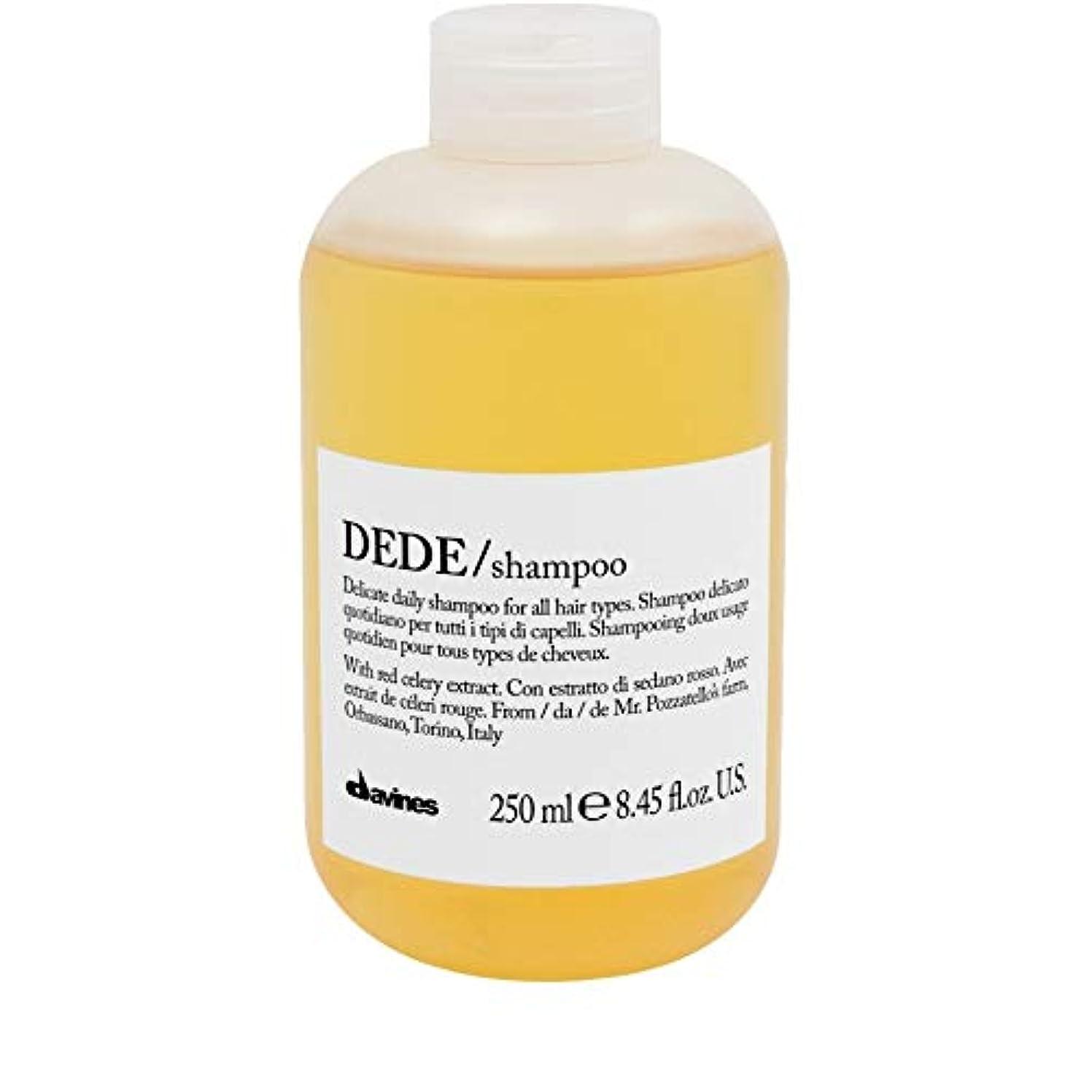 脅かすスキャンダルプレビスサイト[Davines ] ダヴィネスDedeシャンプー250Ml - Davines Dede Shampoo 250ml [並行輸入品]