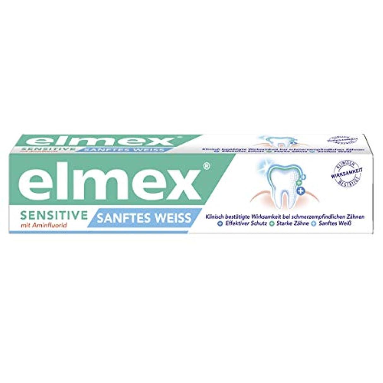 追跡汚すアルファベット3本セット Elmex エルメックス センシティブ 知覚過敏用 歯磨き粉 gentle white 75ml【並行輸入品】