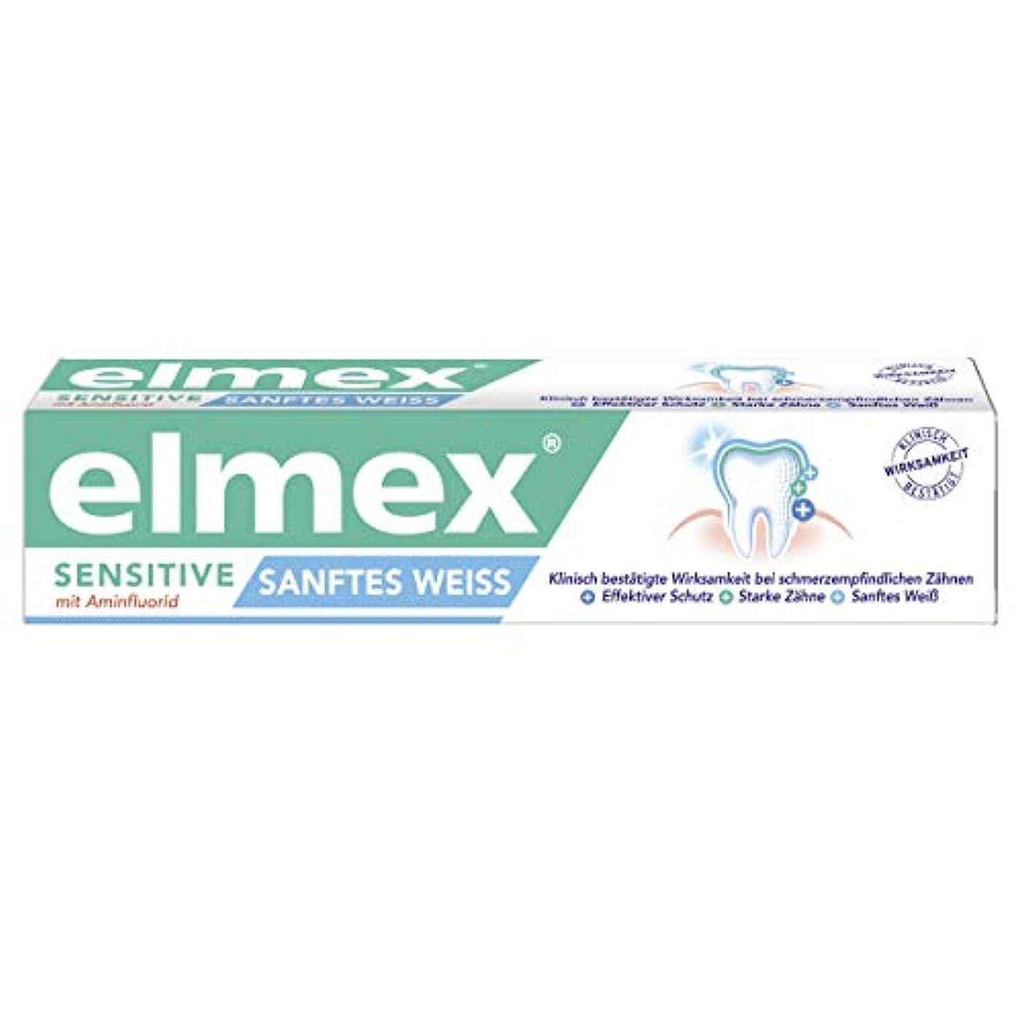 タイピスト教機械的3本セット Elmex エルメックス センシティブ 知覚過敏用 歯磨き粉 gentle white 75ml【並行輸入品】