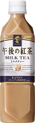 キリン 午後の紅茶 ミルクティー 500ml 【24本セット】