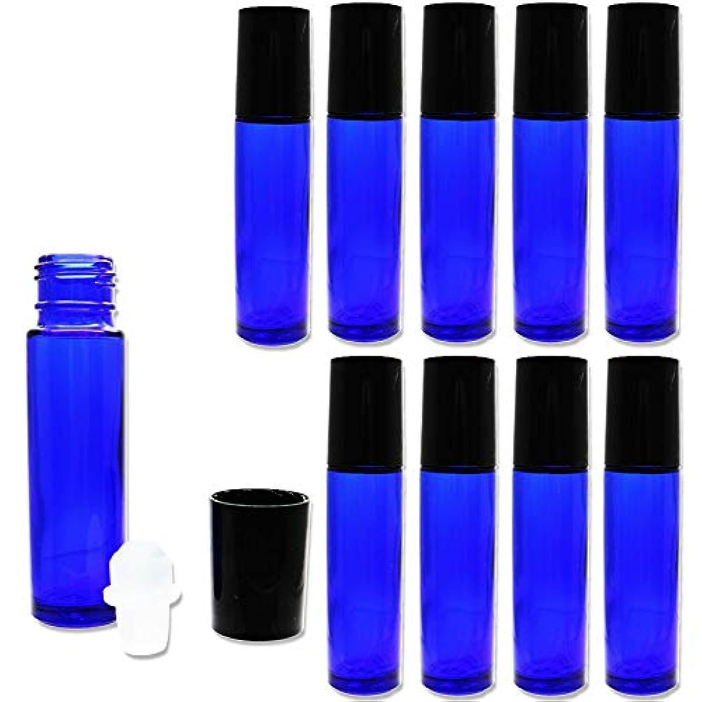 アクチュエータスキャン横向き10本セット 10ml ロールオンボトル アロマオイル ガラスロール 遮光瓶 詰め替え