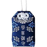 日本のスタイルの祝福バッグのハンドバッグアクセサリー車飾りの飾り #11