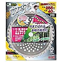 SANYO METAL ホワイトシャーク刈払機用チップソー(外径230mm×36p) 0378 【人気 おすすめ 】