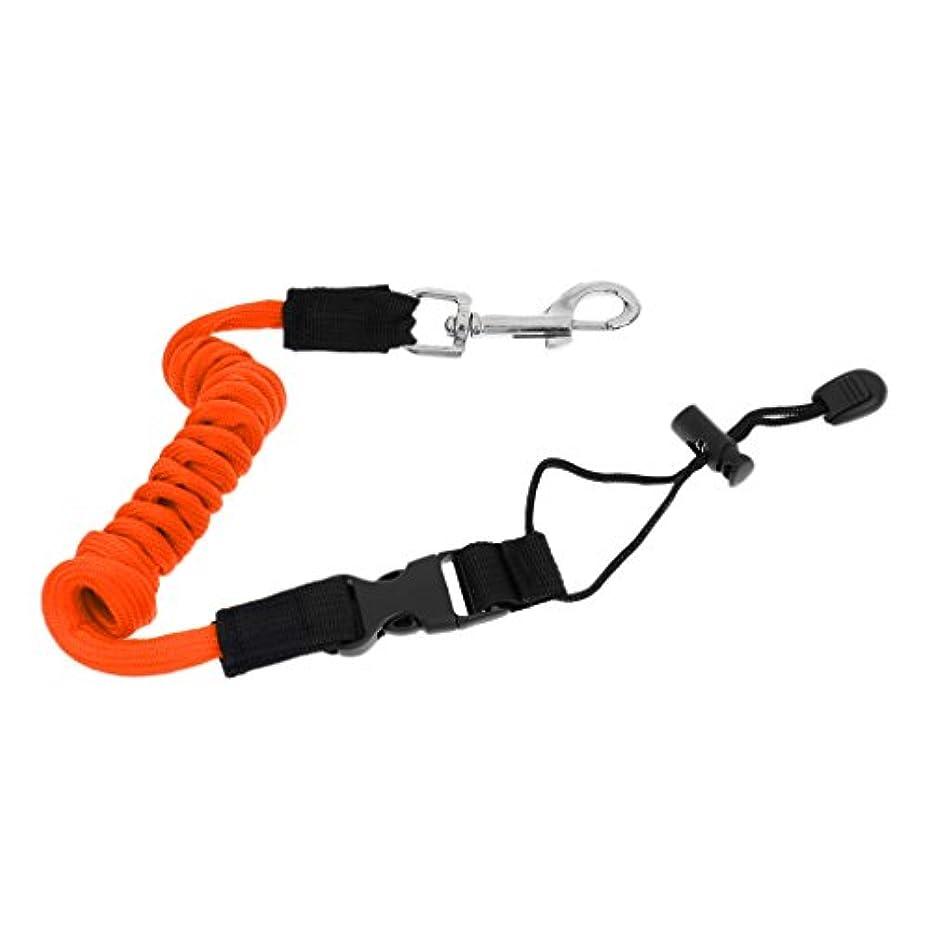 Sharplace  全7色 安全 カヤック パドルリーシュ 釣り竿ストラップ  ポール コイル ストラップ コード