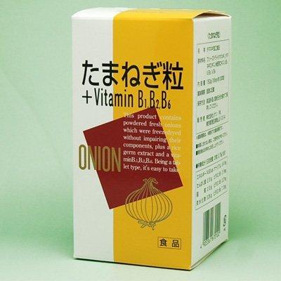 リケン たまねぎ粒+VitaminB1・B2・B6 1000粒 (#670100) ×10個セット