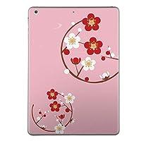 igsticker iPad Air スキンシール apple アップル アイパッド A1474 A1475 A1476 タブレット tablet シール ステッカー ケース 保護シール 背面 015297