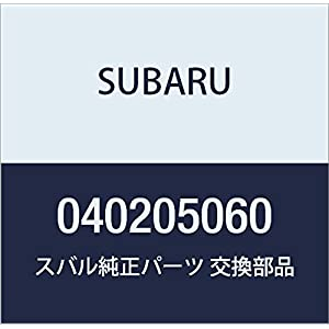 SUBARU (スバル) 純正部品 フランジ スクリユ パイロツト 品番040205060