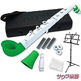 Nuvo ヌーボ プラスチック製 サックス jSAX White/Green ホワイト/グリーン サクラ楽器オリジナルストレートキットセット