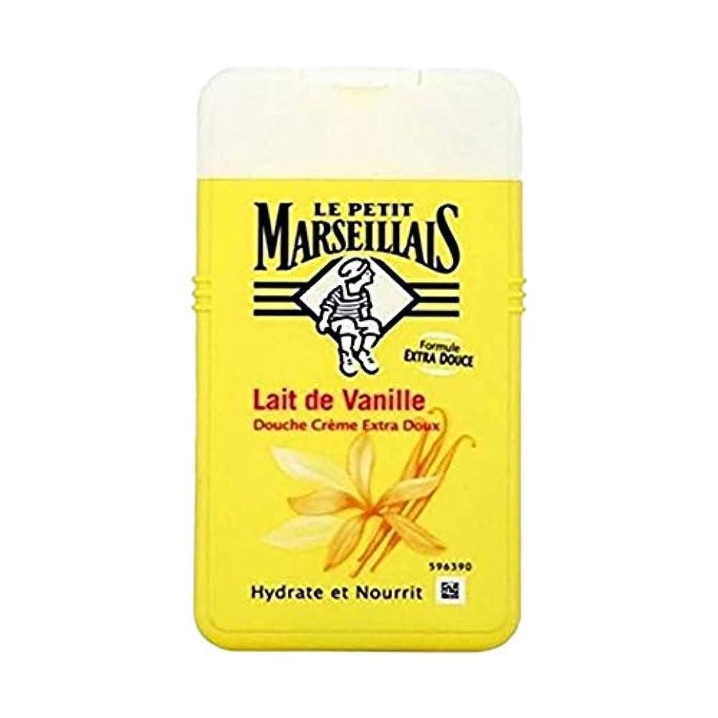 トリクルロッカー平らにする「バニラミルク」 シャワークリーム フランスの「ル?プティ?マルセイユ (Le Petit Marseillais)」 250ml ボディウォッシュ