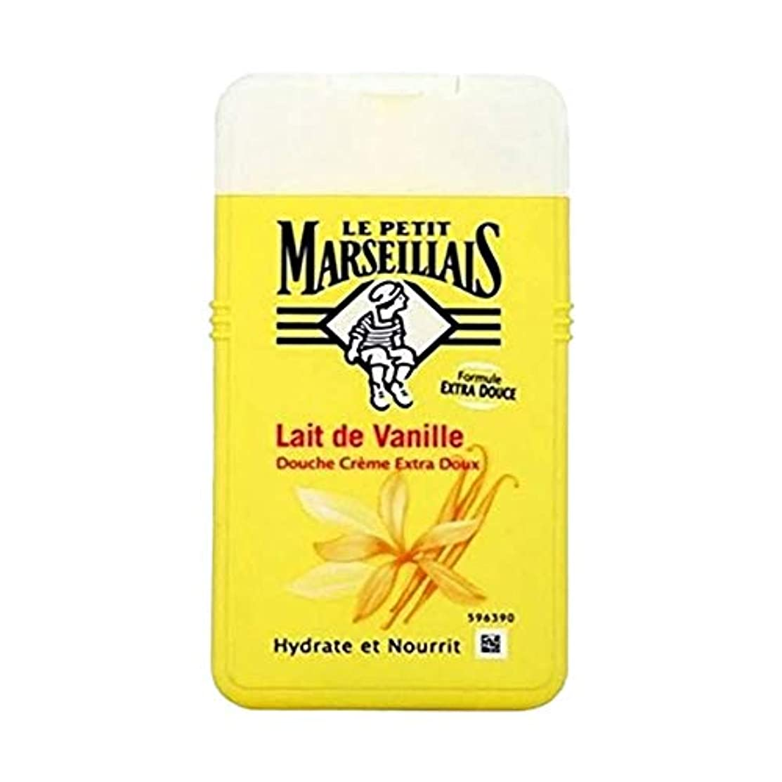 メナジェリー生き物支出「バニラミルク」 シャワークリーム フランスの「ル?プティ?マルセイユ (Le Petit Marseillais)」 250ml ボディウォッシュ