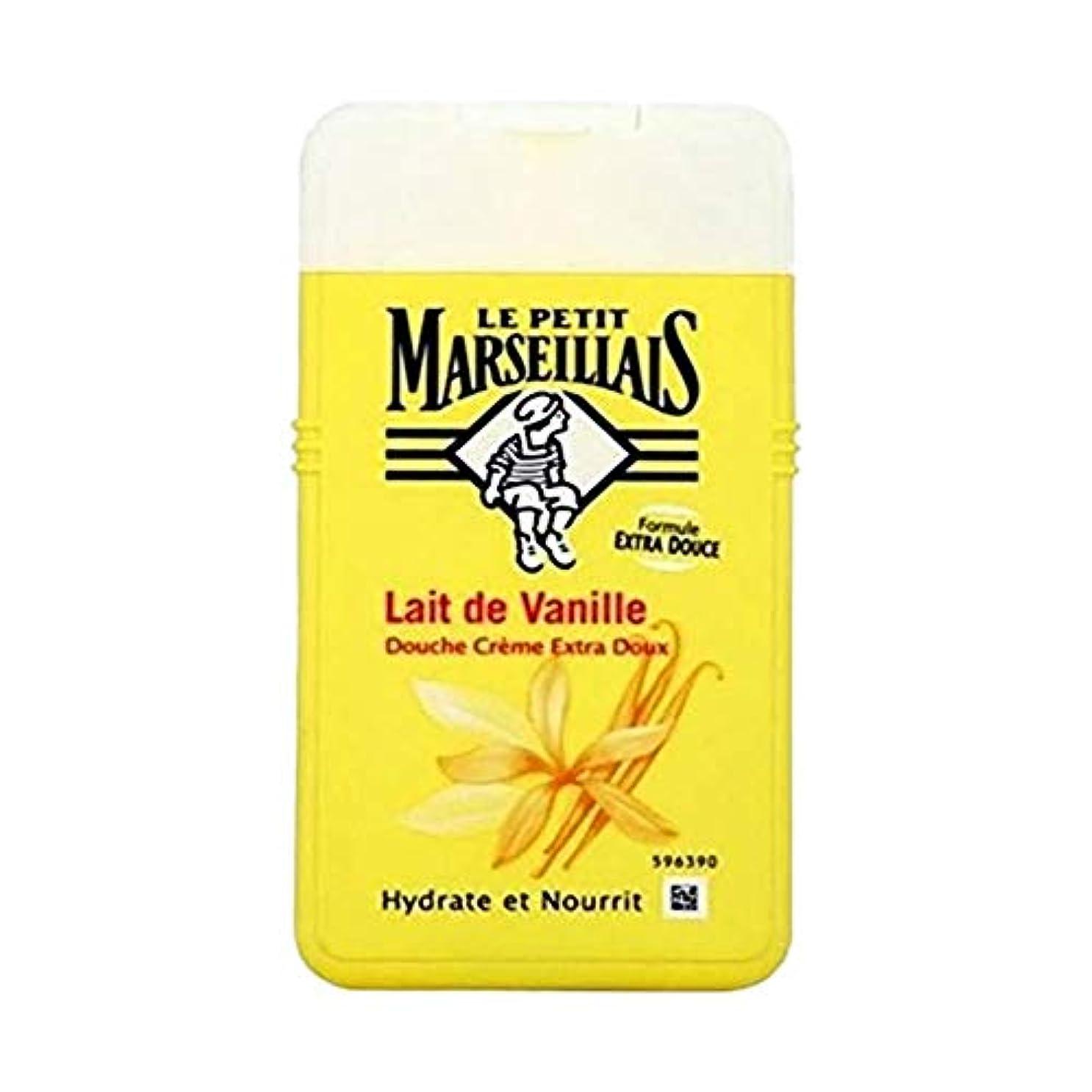 恐竜軸大きいル?プティ?マルセイユ (Le Petit Marseillais) バニラミルク シャワークリーム ボディウォッシュ 250ml