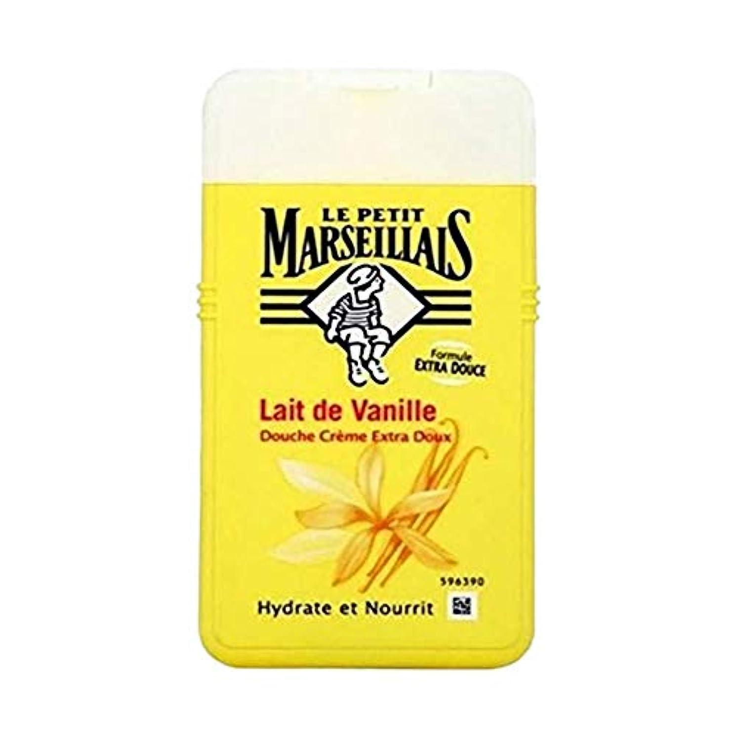 友情ベッドアクセサリール?プティ?マルセイユ (Le Petit Marseillais) バニラミルク シャワークリーム ボディウォッシュ 250ml