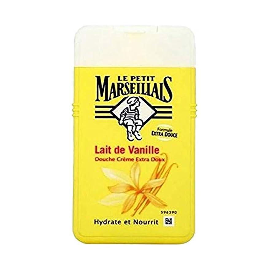 肌寒いバナナ比類のないル?プティ?マルセイユ (Le Petit Marseillais) バニラミルク シャワークリーム ボディウォッシュ 250ml