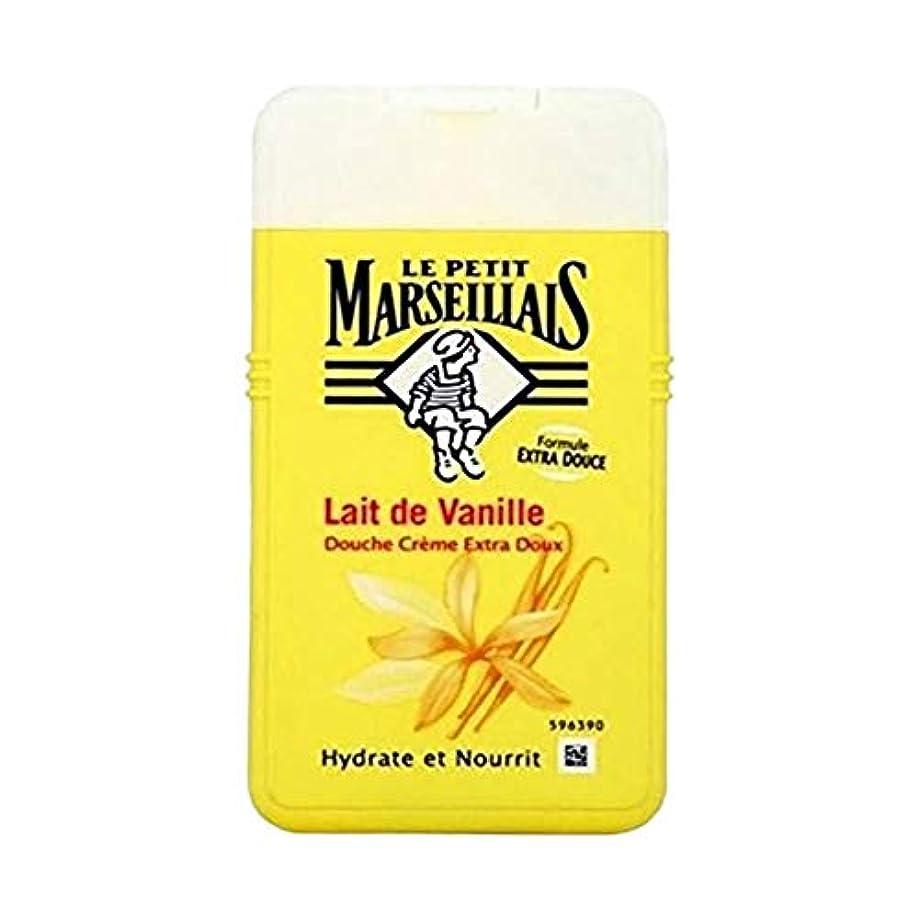 写真を撮るスペイン語ペパーミント「バニラミルク」 シャワークリーム フランスの「ル?プティ?マルセイユ (Le Petit Marseillais)」 250ml ボディウォッシュ
