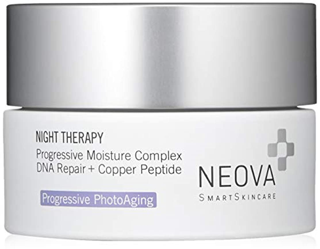 細胞しがみつくことわざネオバ Progressive PhotoAging - Night Therapy 50ml/1.7oz並行輸入品