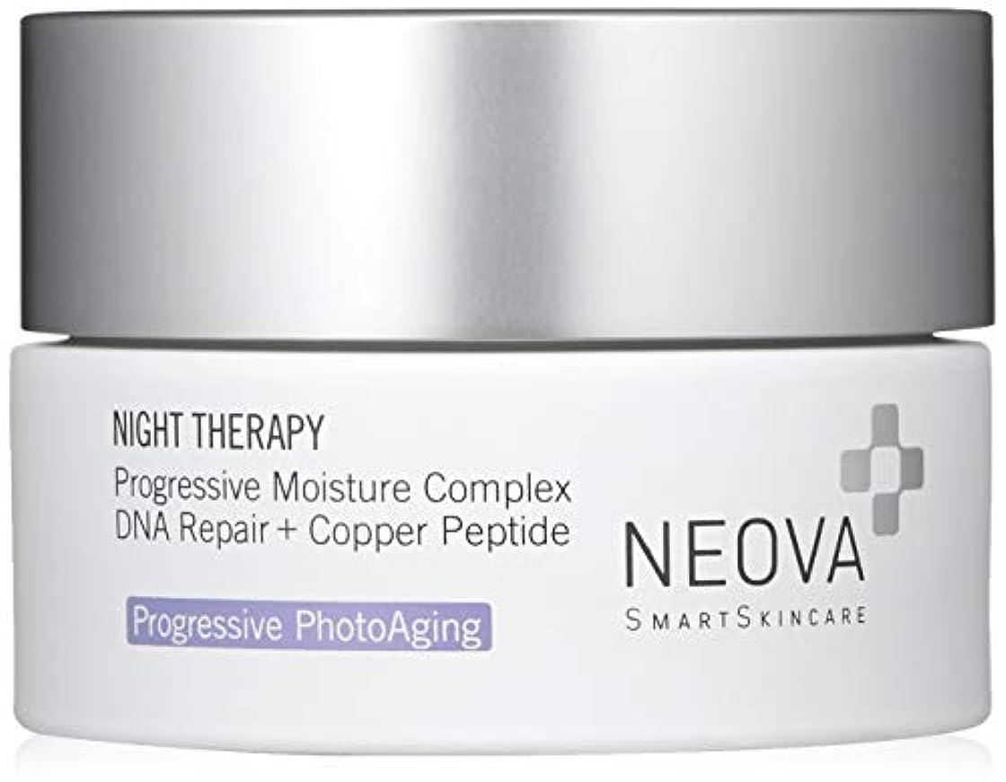 自転車小道具化粧ネオバ Progressive PhotoAging - Night Therapy 50ml/1.7oz並行輸入品