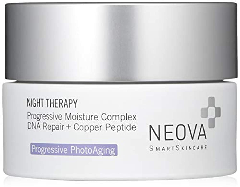 スイス人コック味付けネオバ Progressive PhotoAging - Night Therapy 50ml/1.7oz並行輸入品