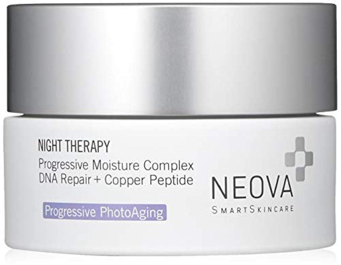公園舌な感情ネオバ Progressive PhotoAging - Night Therapy 50ml/1.7oz並行輸入品