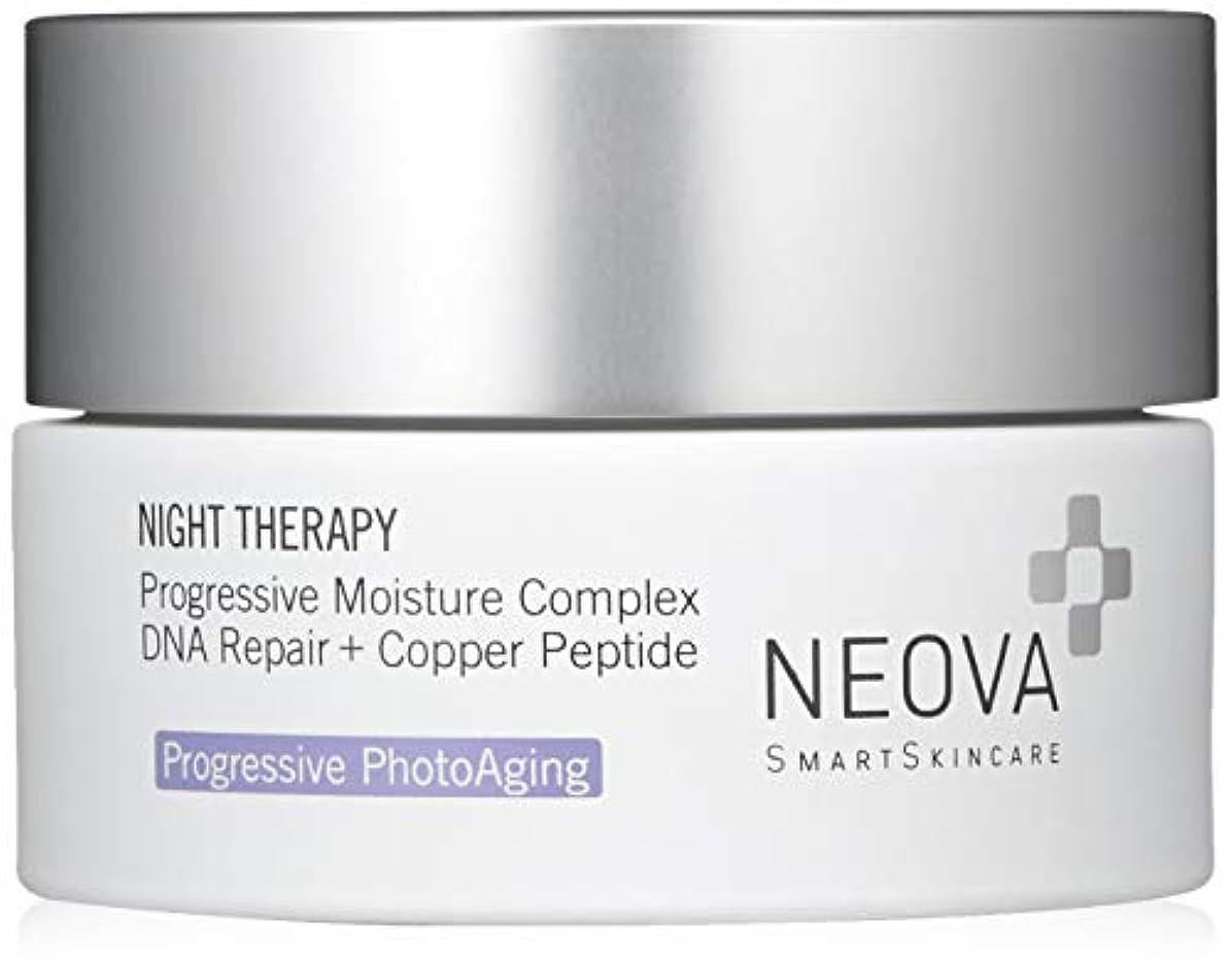 喉頭炭水化物シニスネオバ Progressive PhotoAging - Night Therapy 50ml/1.7oz並行輸入品
