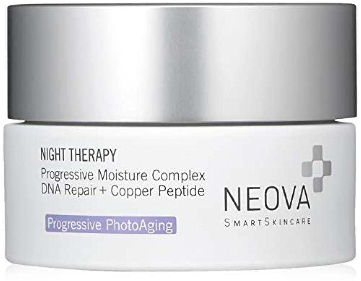 甘くする簡潔な楽観的ネオバ Progressive PhotoAging - Night Therapy 50ml/1.7oz並行輸入品