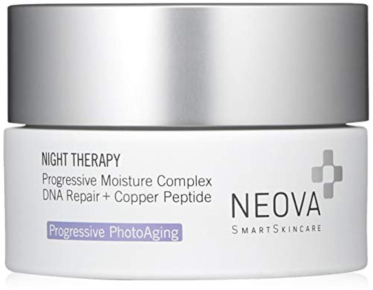 迫害魚告白するネオバ Progressive PhotoAging - Night Therapy 50ml/1.7oz並行輸入品