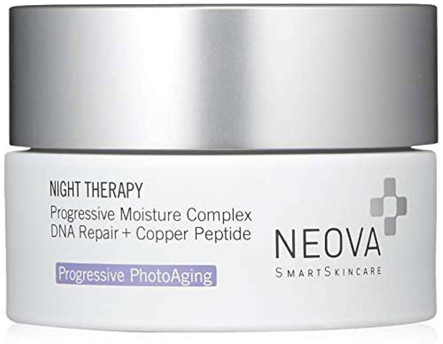 仕える小石申し立てネオバ Progressive PhotoAging - Night Therapy 50ml/1.7oz並行輸入品