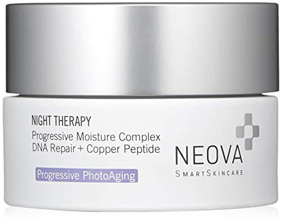 ネオバ Progressive PhotoAging - Night Therapy 50ml/1.7oz並行輸入品