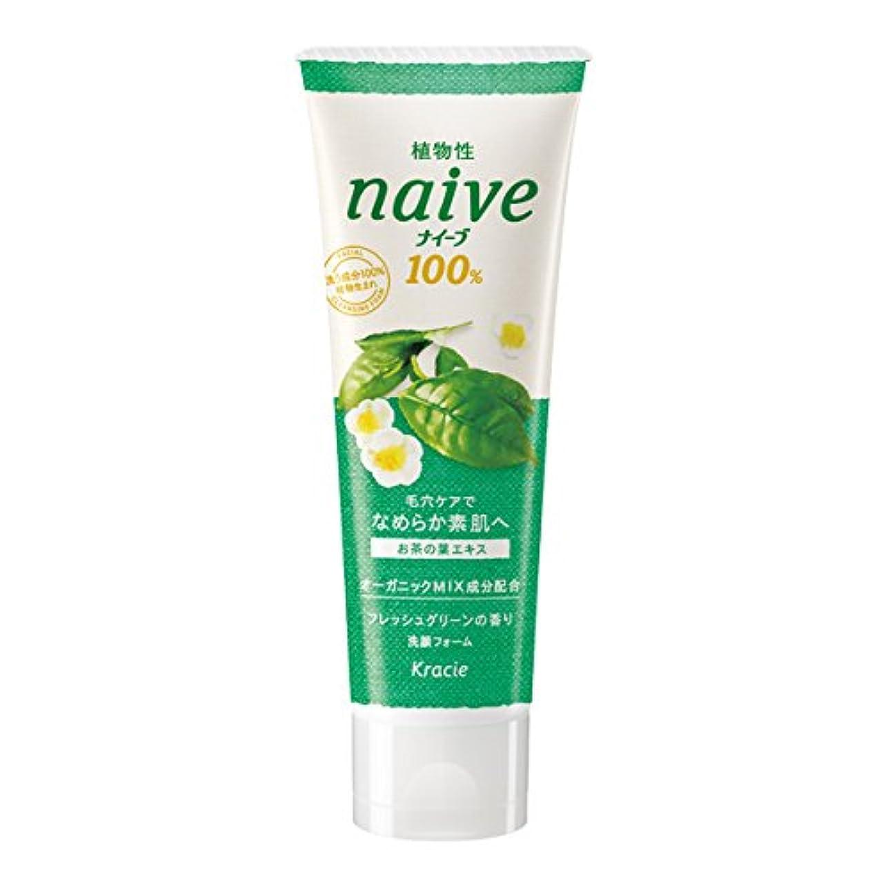 老朽化した垂直区画ナイーブ 洗顔フォーム (お茶の葉エキス配合) 110g