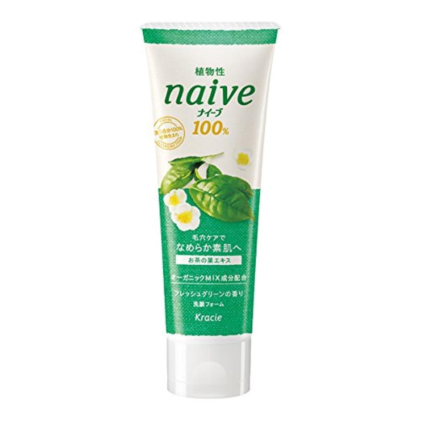 略す適合製造ナイーブ 洗顔フォーム (お茶の葉エキス配合) 110g