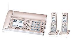 パナソニック デジタルコードレスFAX 子機2台付き 迷惑電話対策機能搭載  ピンクゴールド KX-PD305DW-N