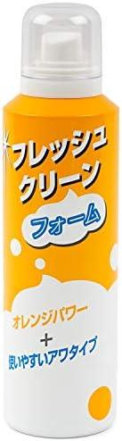 テーシーケース レンズクリーナー フレッシュクリーン・フォーム 泡タイプ 60ml オレンジの香り