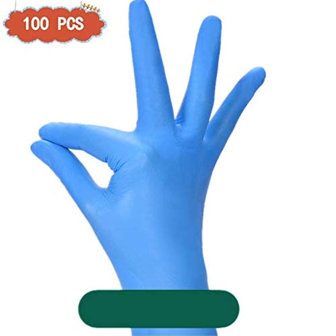 ましい官僚メイエラニトリル手袋、12インチの食器洗い用滑り止め防水ゴムと長い厚い使い捨て手袋ペットケアネイルアート検査保護実験、美容院ラテックスフリー、100個 (Size : L)