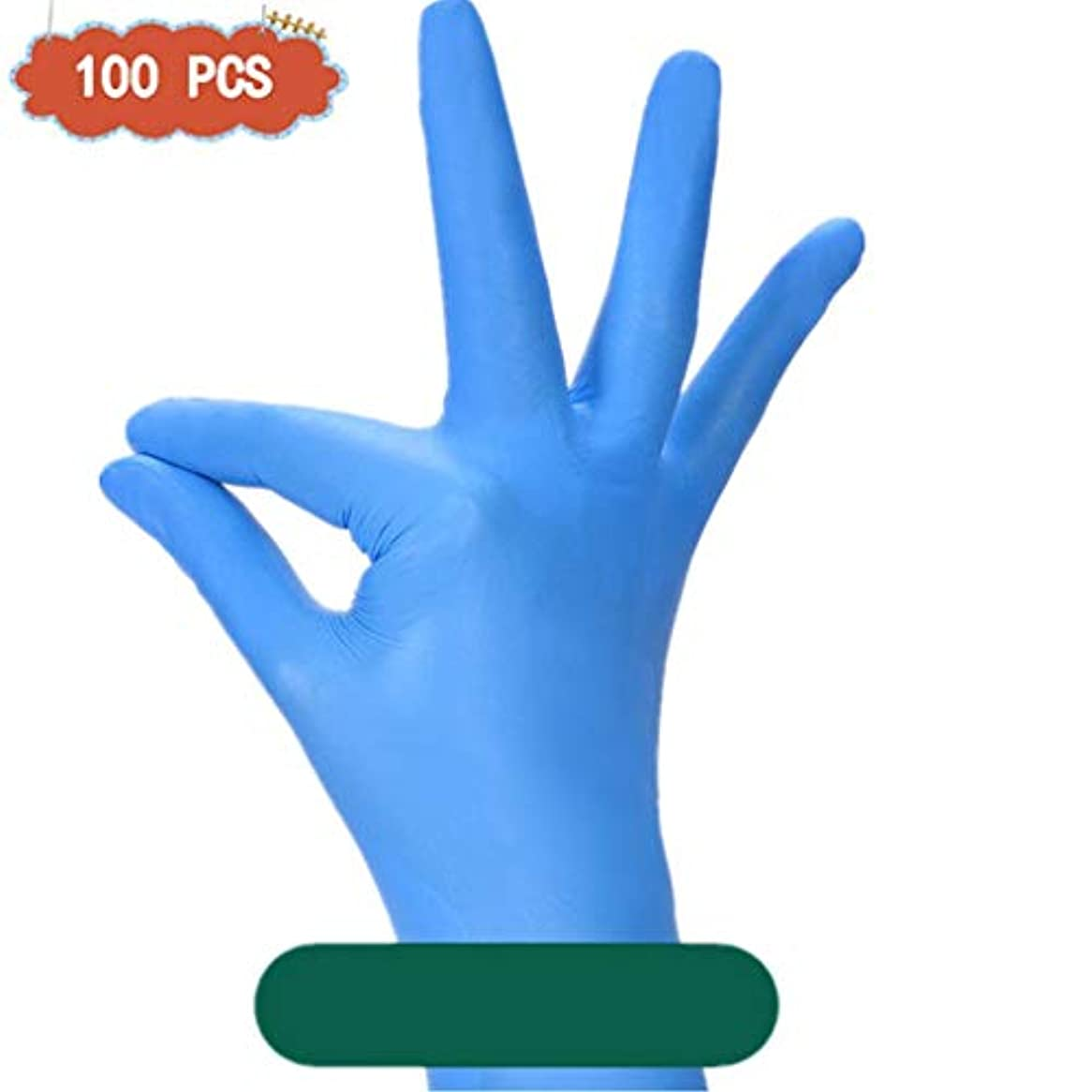フィット雄弁白菜ニトリル手袋、12インチの食器洗い用滑り止め防水ゴムと長い厚い使い捨て手袋ペットケアネイルアート検査保護実験、美容院ラテックスフリー、100個 (Size : L)