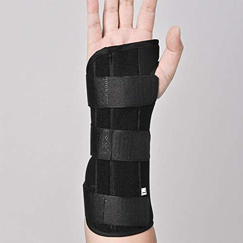 車悪因子座る捻挫および成人用に適した関節炎のためのアルミニウム副木矯正ストラップ痛み緩和と手首の関節,Lefthand,S