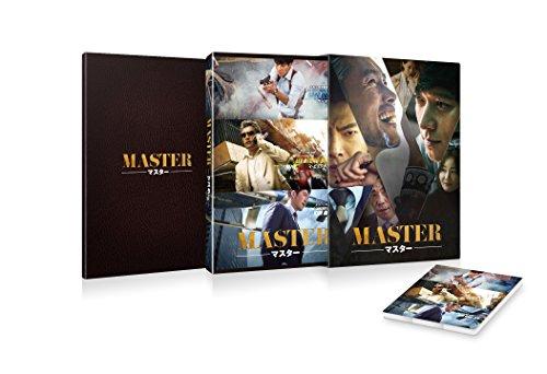 MASTER/マスター DVD スペシャル BOX [DVD]