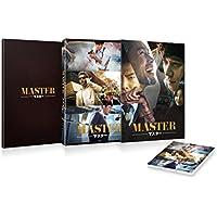 【Amazon.co.jp限定】MASTER/マスター Blu-ray スペシャル BOX