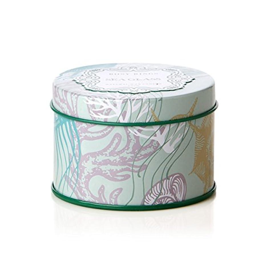 伝統的祝福する最適ロージーリングス プティティンキャンドル シーグラス ROSY RINGS Petite Tin Sea Glass