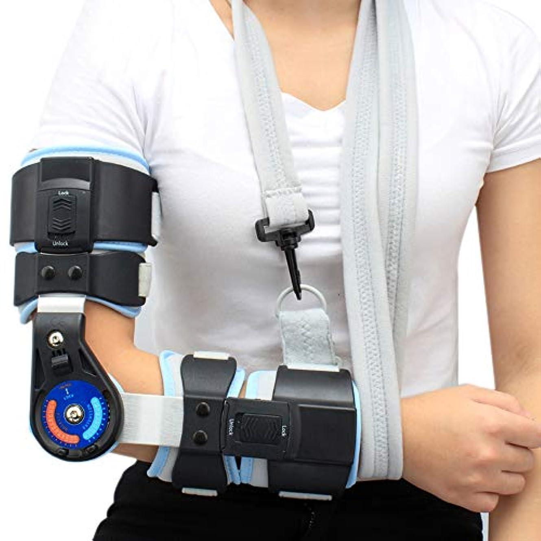 ヒンジ付きROMエルボブレースストラップ付き、調節可能なエルボブレースサポートポストオップ傷害回復、ユニセックスにフィット