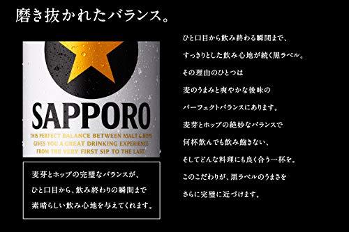 黒ラベル 350ml×24本
