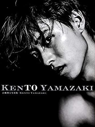 山崎賢人写真集「KENTO YAMAZAKI」