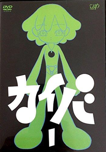 カイバ 全4巻セット [マーケットプレイス DVDセット]  [レンタル落ち]