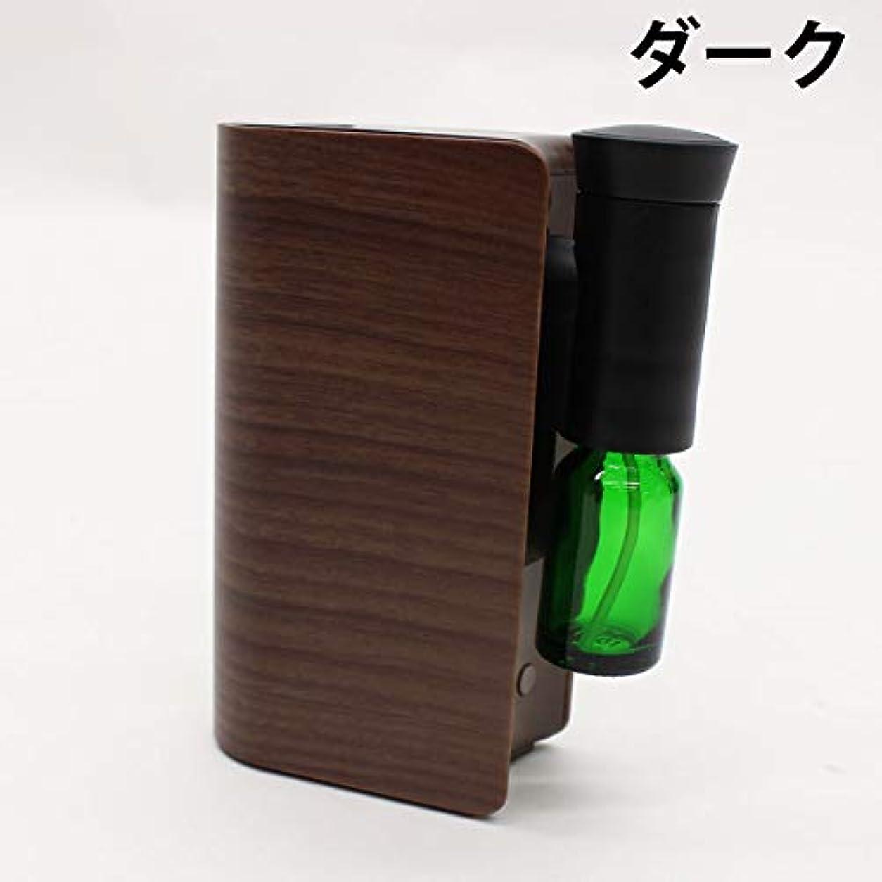 鳩温度計我慢する電池式 コンパクトアロマディフューザー  (ダーク)