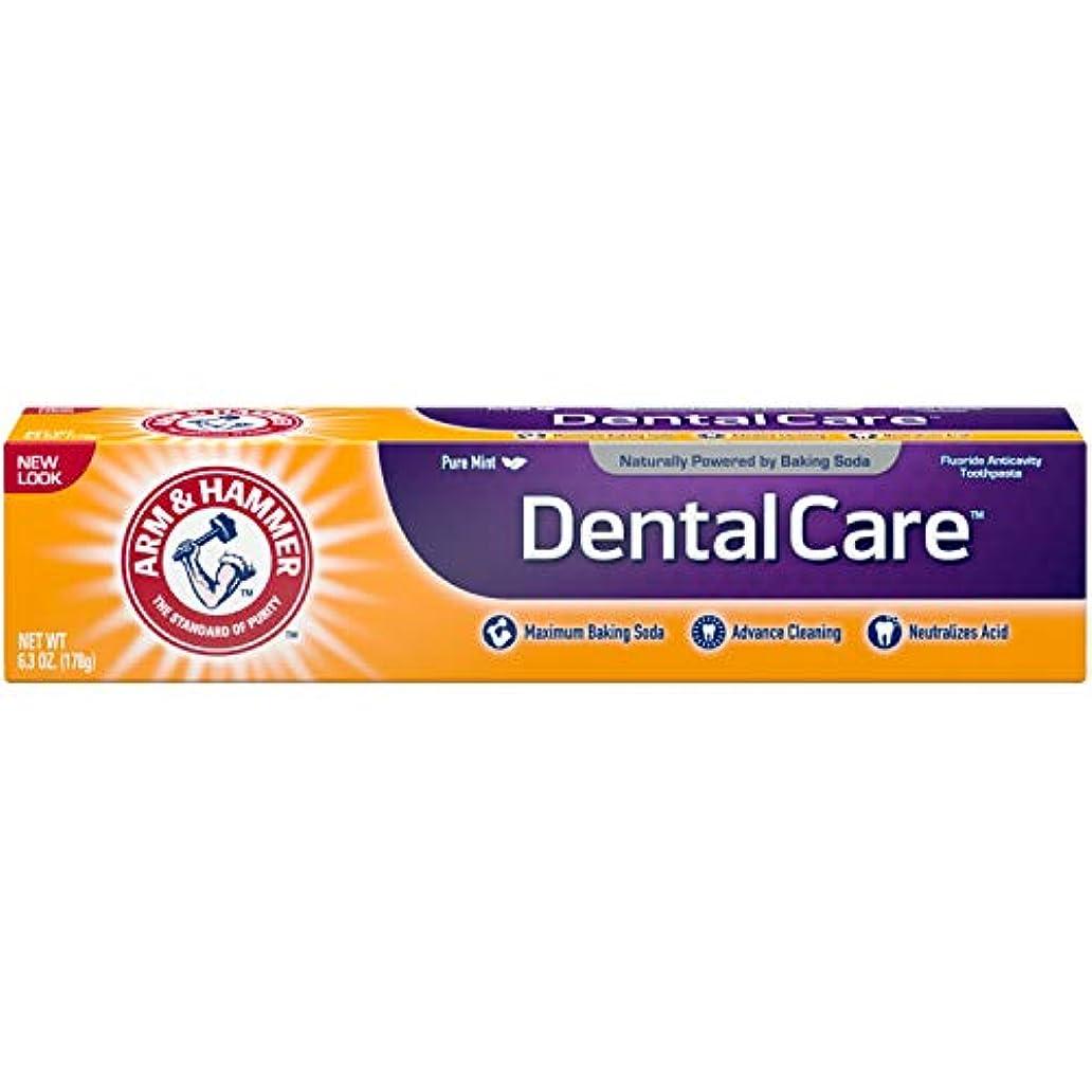 スーパーマーケット中国途方もないArm & Hammer デンタルケアフッ化物の歯磨き粉、アドバンスクリーニング、最大強さ、フレッシュミント6.30オズ(12パック) 12のパック