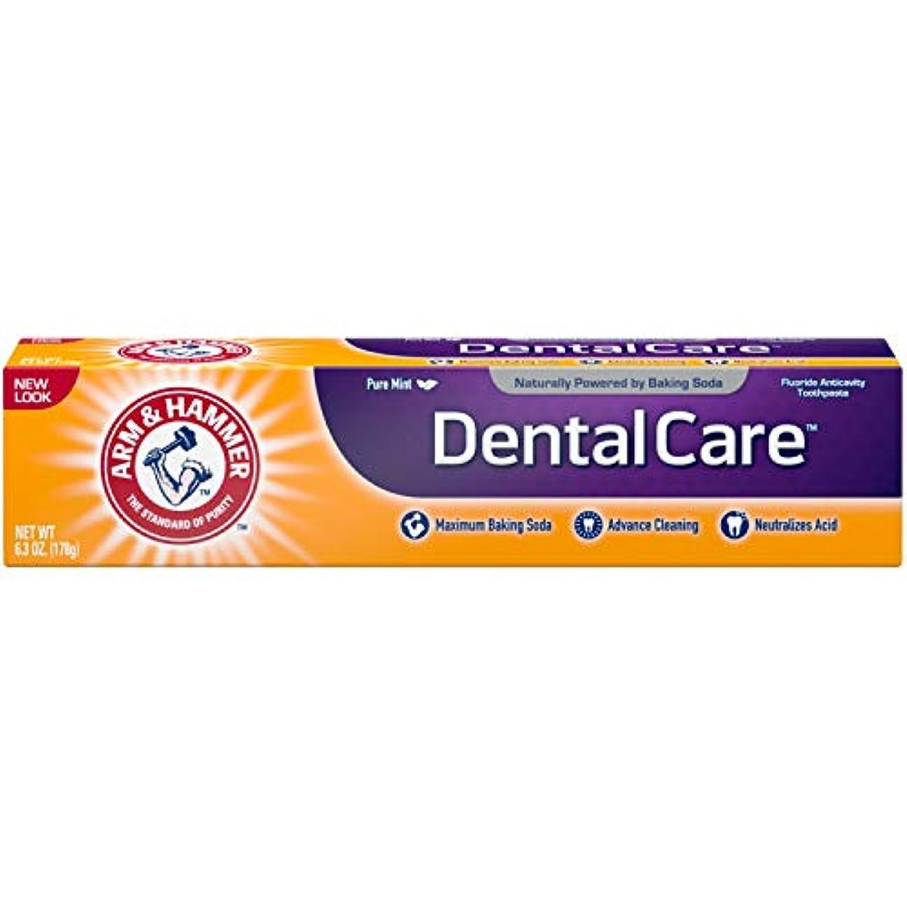 壁紙ミシン目たるみArm & Hammer デンタルケアフッ化物の歯磨き粉、アドバンスクリーニング、最大強さ、フレッシュミント6.30オズ(12パック) 12のパック