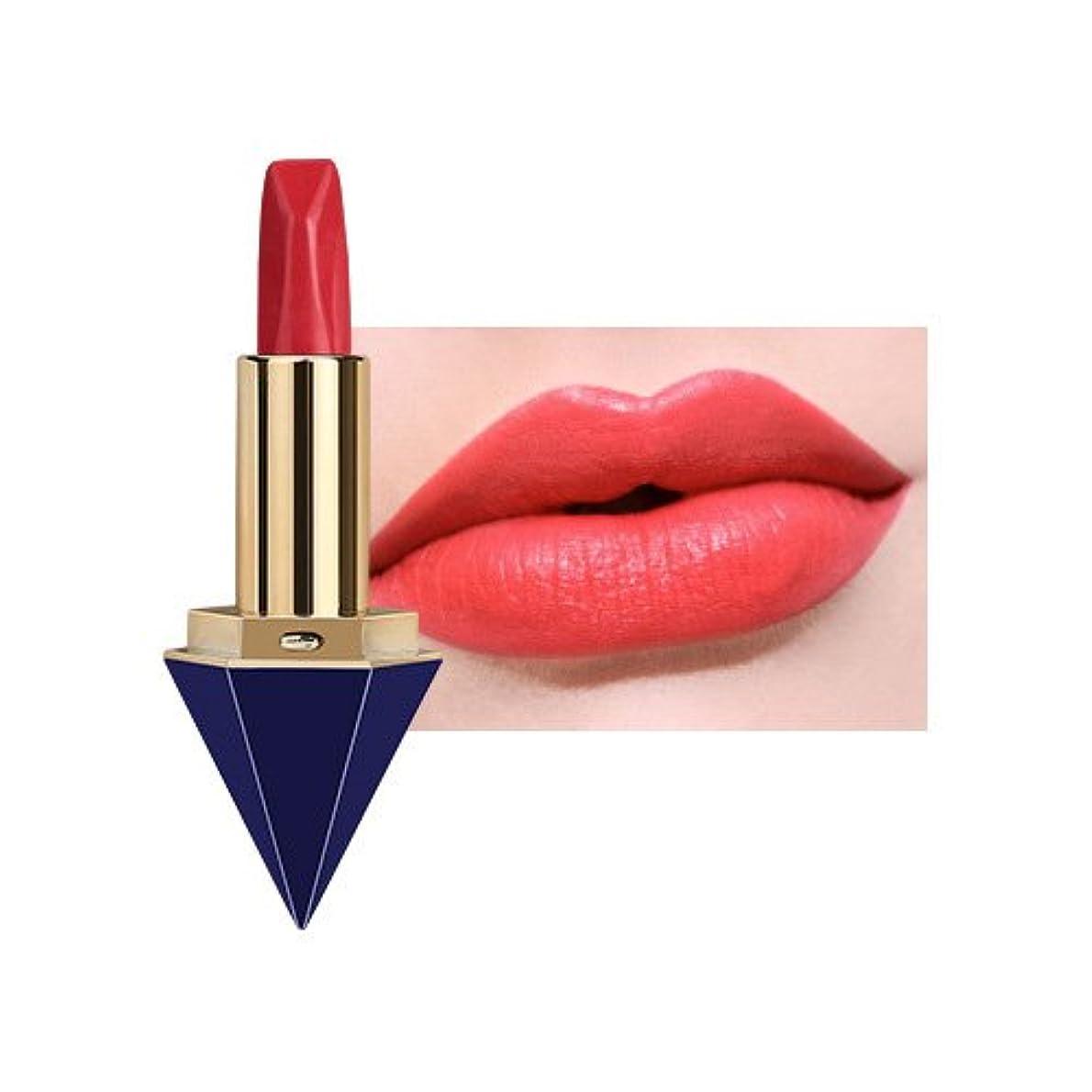 もし独裁準備Doitsa リップグロス 液体リップ 口紅 メイク 唇 美容 化粧 防水 明るい マット スムース 魅力 多彩 防水 人気 おしゃれ レディース