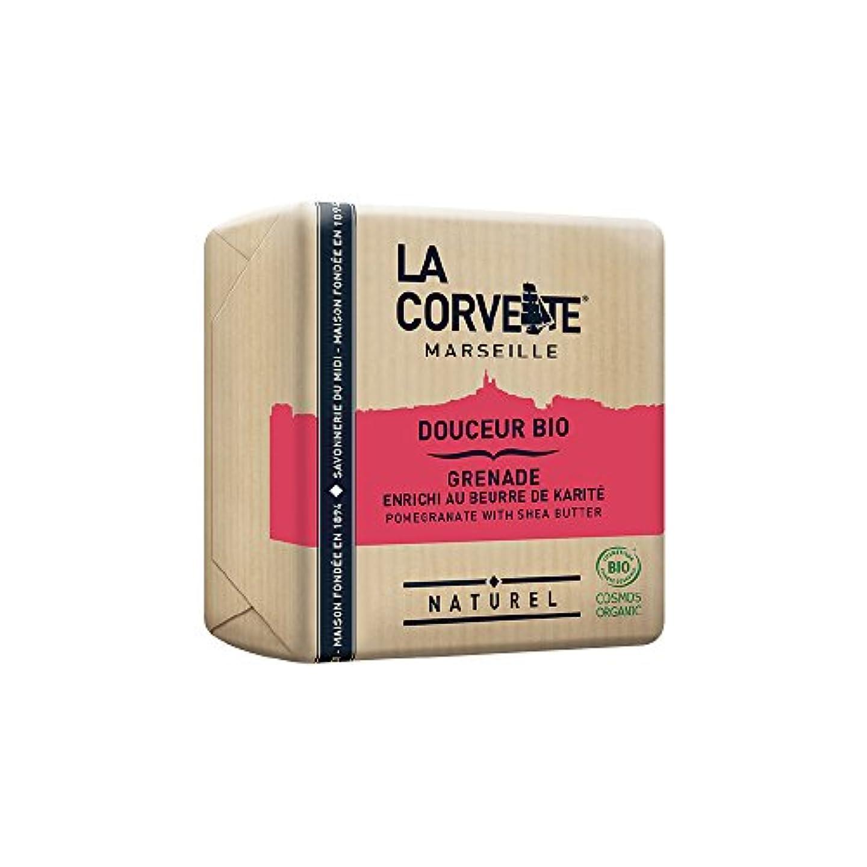 名声クレタこどもの日La Corvette(ラ?コルベット) サボン?ドゥスール?ビオ ポメグラネイト&シアバター 100g