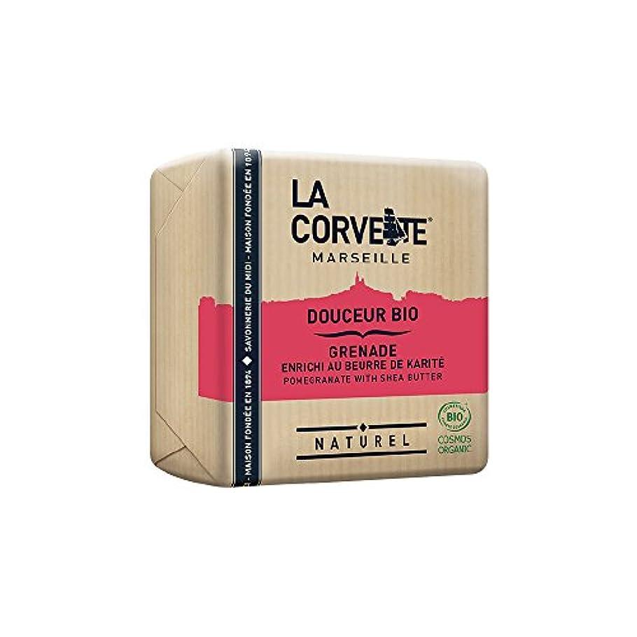 爵ビジョン繁殖La Corvette(ラ?コルベット) サボン?ドゥスール?ビオ ポメグラネイト&シアバター 100g